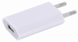 <b>USB Power oplader</b>